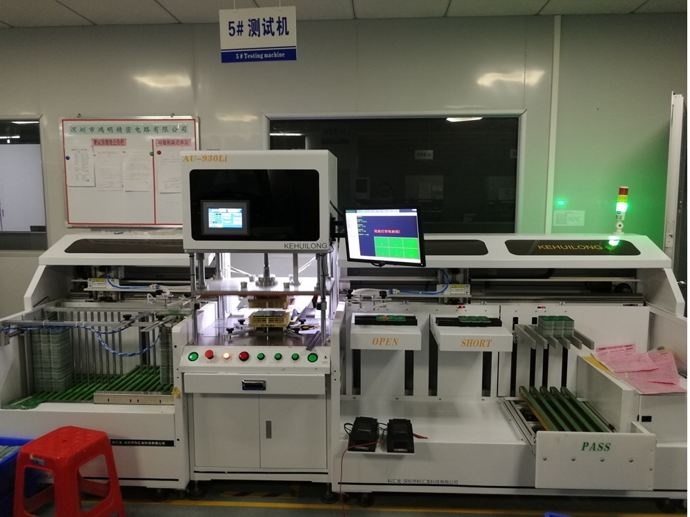 What are the requirements for the temperature and humidity of the SMT patch processing plant workshop